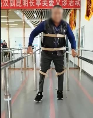 脊柱损伤截瘫支具